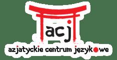 Azjatyckie Centrum Językowe